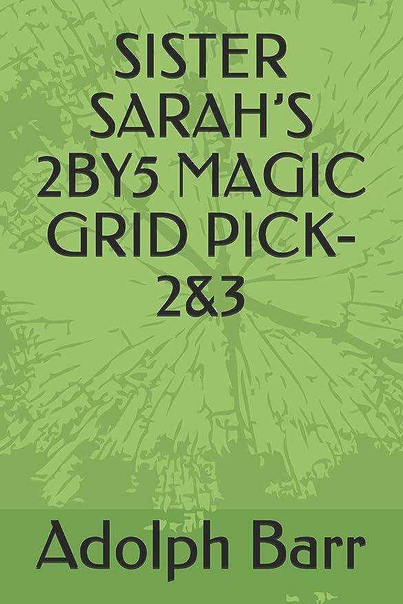 気味の悪い未払いホールSISTER SARAH'S  2BY5 MAGIC GRID PICK-2&3