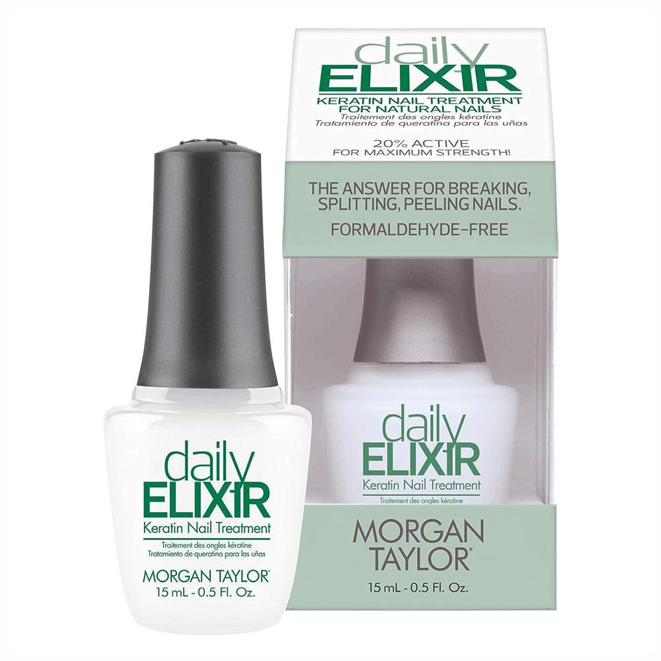 別れる囲い疑問に思うMorgan Taylor - Daily ELIXIR Keratin Nail Treatment - 15 ml/0.5 oz