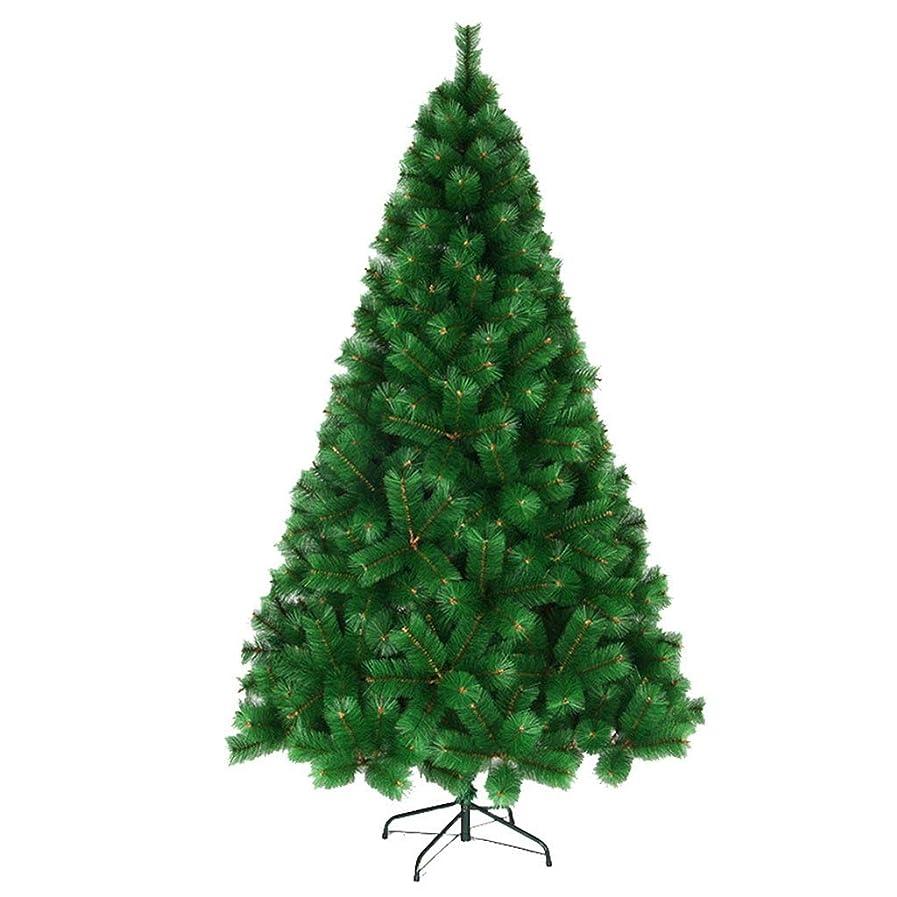 楽観的しかしながら病気人工的なクリスマスツリー、ハイグレード松葉、スタンド付きクリスマスの飾り、屋内と屋外(240CM)