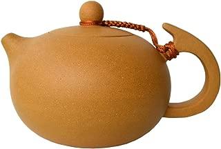 Yixing Chinese Teapot 8oz Xishi Clay Pots Yellow Zisha Loose Tea(huangduan)