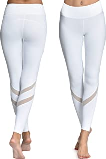 Best tight white yoga pants Reviews