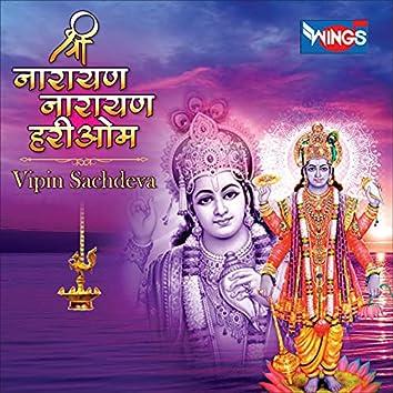 Shri Narayan Narayan Hari Om