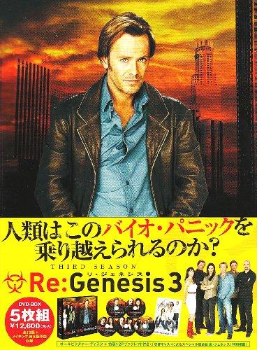 Re:Genesis 3 DVD-BOXの詳細を見る