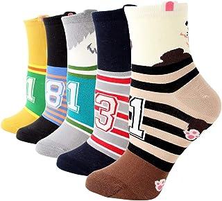 Hishiny, 5 pares Calcetines Algodón mujer Calcetines la algodón Cómodo y Respirable del tejido absorbe el sudor, Calcetines de algodón, cómodos, con diseños de gatos