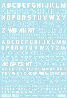 1/144 GM フォントデカール No.3 「ミリタリーステンシル&ラインシェイプ・アルファベット」ホワイト