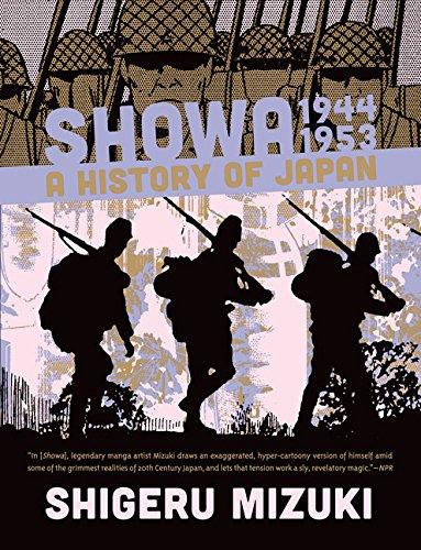 Showa 1944-1953 3: A History of Japan