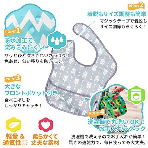 バンキンス 油が落ちるスタイ 日本正規品 スーパービブ 柔らかくて軽量 洗濯機で洗えてすぐ乾く お食事用防水ビブ 6~24ヶ月 Arrow グレー S-106