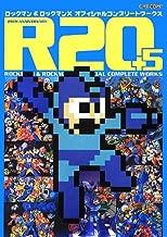 rockman 25th anniversary rock