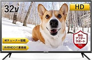 TCL 32V型 デジタルハイビジョン 液晶テレビ ダブルチューナー搭載 外付けHDDで裏番組録画対応 32B400 2019年モデル 32B400