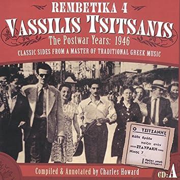 The Postwar Years- CD A: 1946