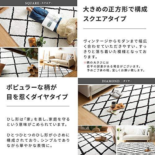 エア・リゾームラグマット洗えるおしゃれベニワレン風モロッカンデザインラグ143×190cmダイヤ(スリムライン)
