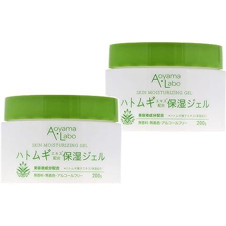 [Amazon限定ブランド] Aoyama・Labo(アオヤマラボ) ハトムギエキス配合 保湿ジェル セット 200g×2個