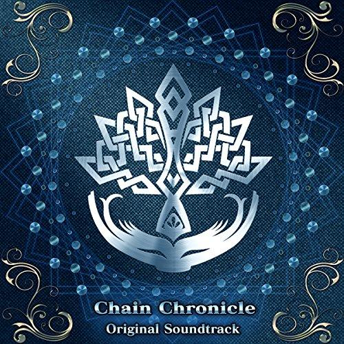 チェインクロニクル オリジナルサウンドトラック