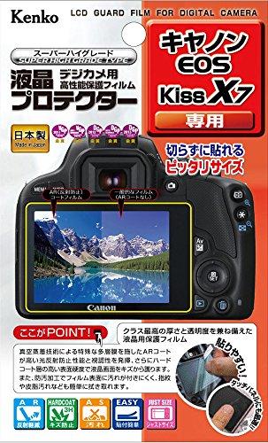 Kenko 液晶保護フィルム 液晶プロテクター Canon EOS Kiss X7用 KLP-CEOSKISSX7