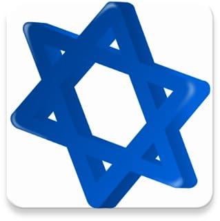 Jewish Podcasts Free