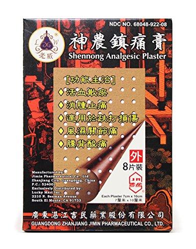 Jimin Shennong Analgesic Plaster Muscle Pain Relief 8 Plasters
