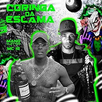 Coringa da Escama (feat. Mc IG) (Brega Funk)