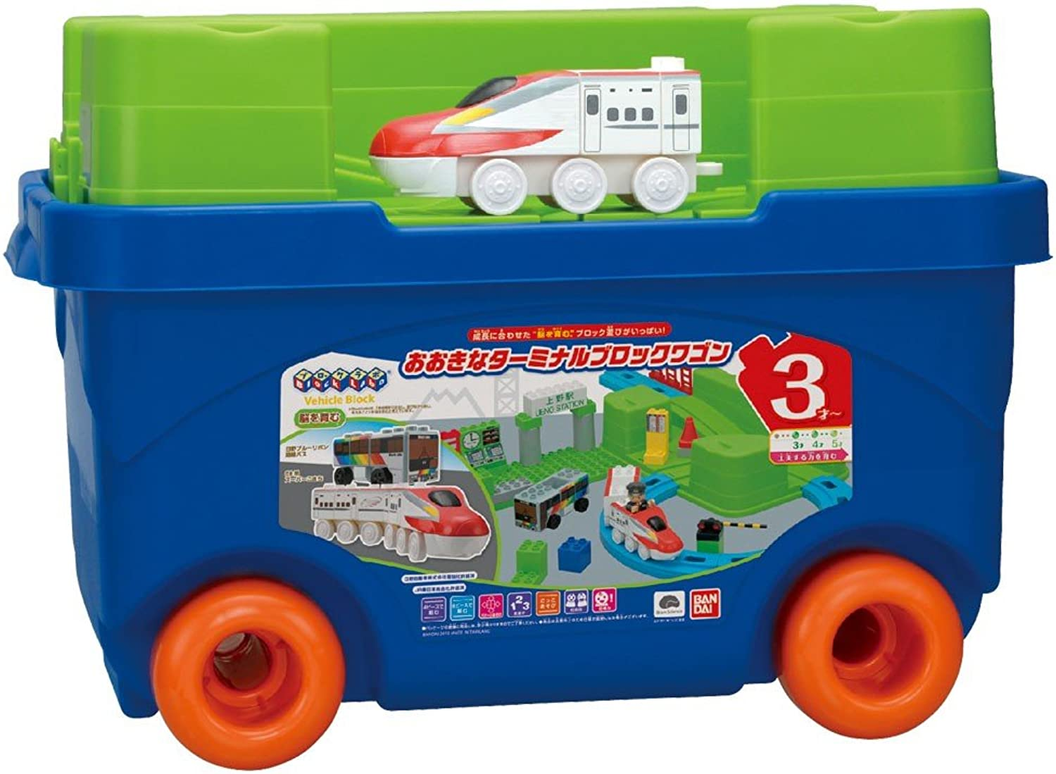 BlockLabo lab big block terminal block wagon (japan import)