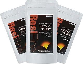 【3袋セット】URECI レジファインプレミアム (90粒入) 酒粕 紅麹 レジスタントプロテイン 国産 サプリ サプリメント