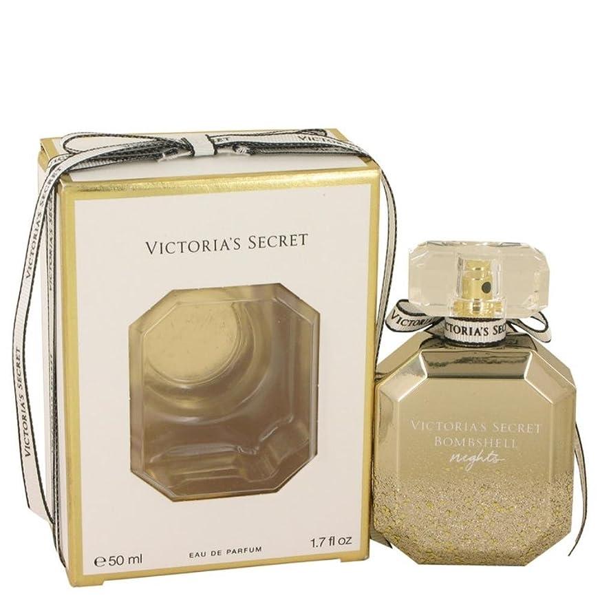 取得する任命暗くするBombshell Nights (ボムシェル ナイツ) 1.7 oz (50ml) EDP Spray by Victoria's Secret for Women