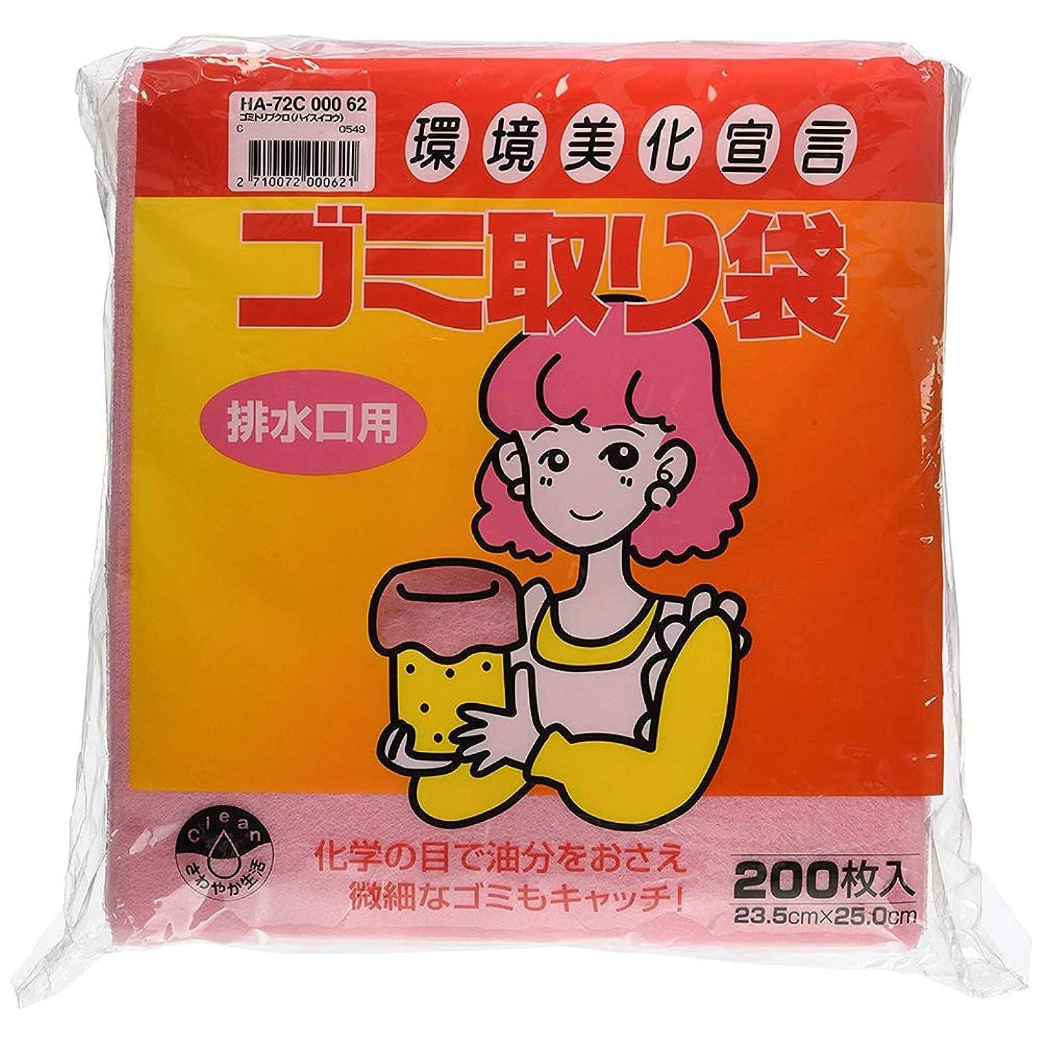 仲良し性格ホース(セシール)cecile キッチン ゴミ取り袋 排水口用 (200枚組) C200マイ HA-72