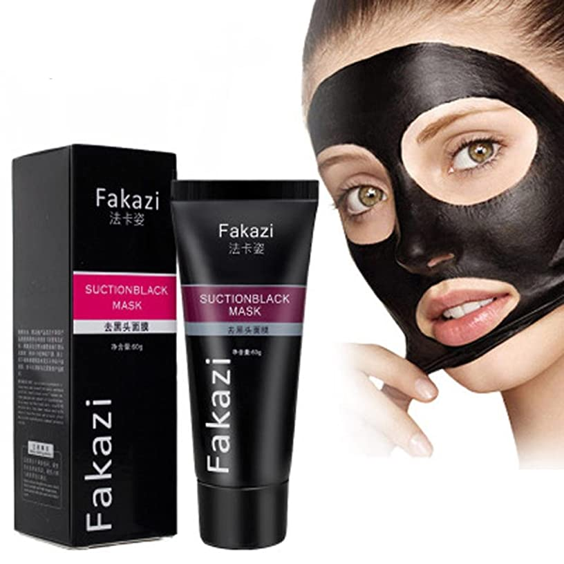 Sinwo Deep Cleansing Purifying Peel Off Facail Face Mask Remove Blackhead Facial Oil-Control Black Mud Mask (Black)