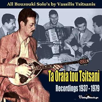 Ta Oraia Tou Tsitsani (All Bouzouki Solos by)