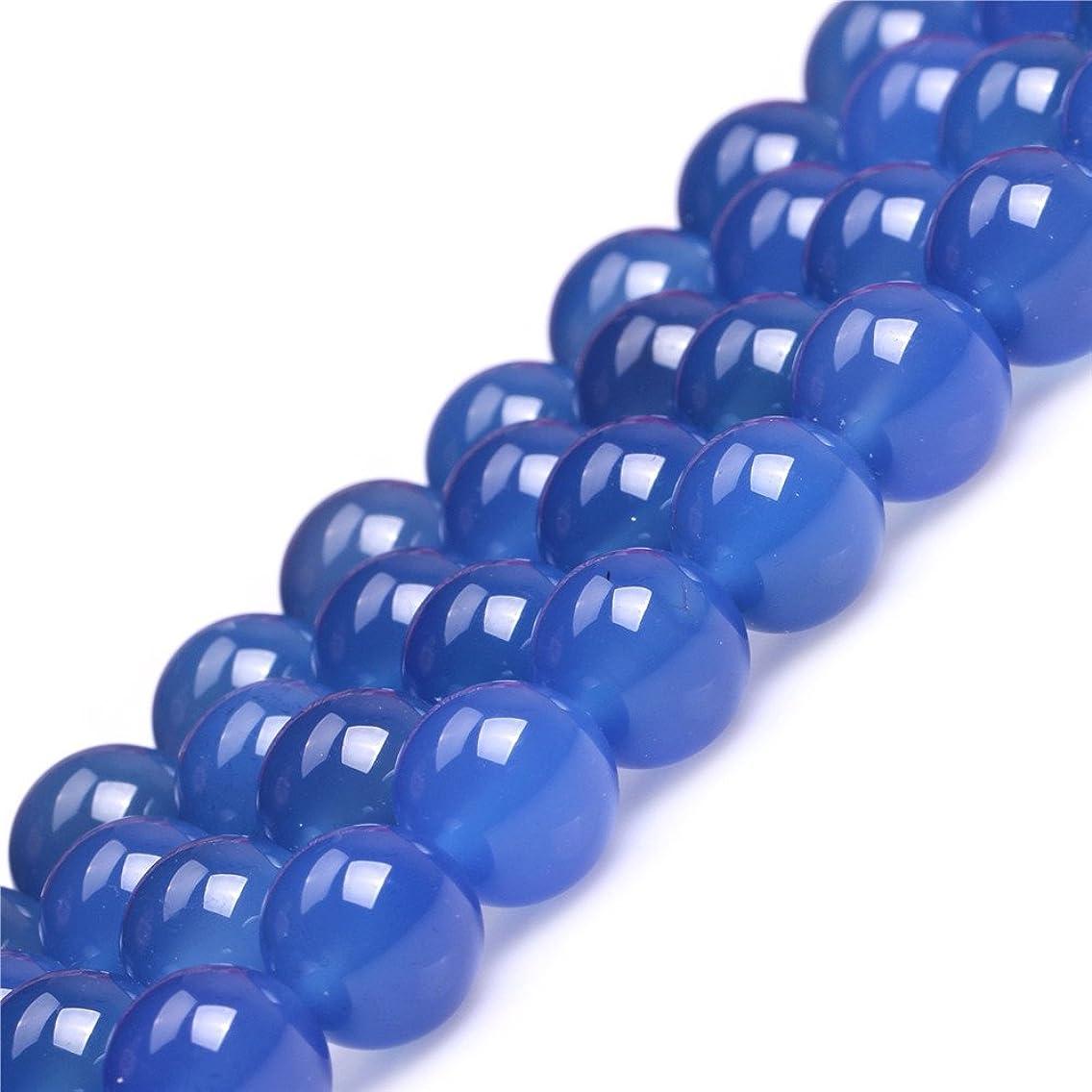JOE FOREMAN 12mm Blue Agate Semi Precious Gemstone Round Loose Beads for Jewelry Making DIY Handmade Craft Supplies 15