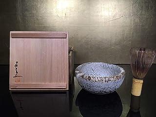 河本五郎 灰釉 茶碗 皿 向付 盃 片口 共箱 共布 茶道具 酒器 懐石 アンティーク 骨董品