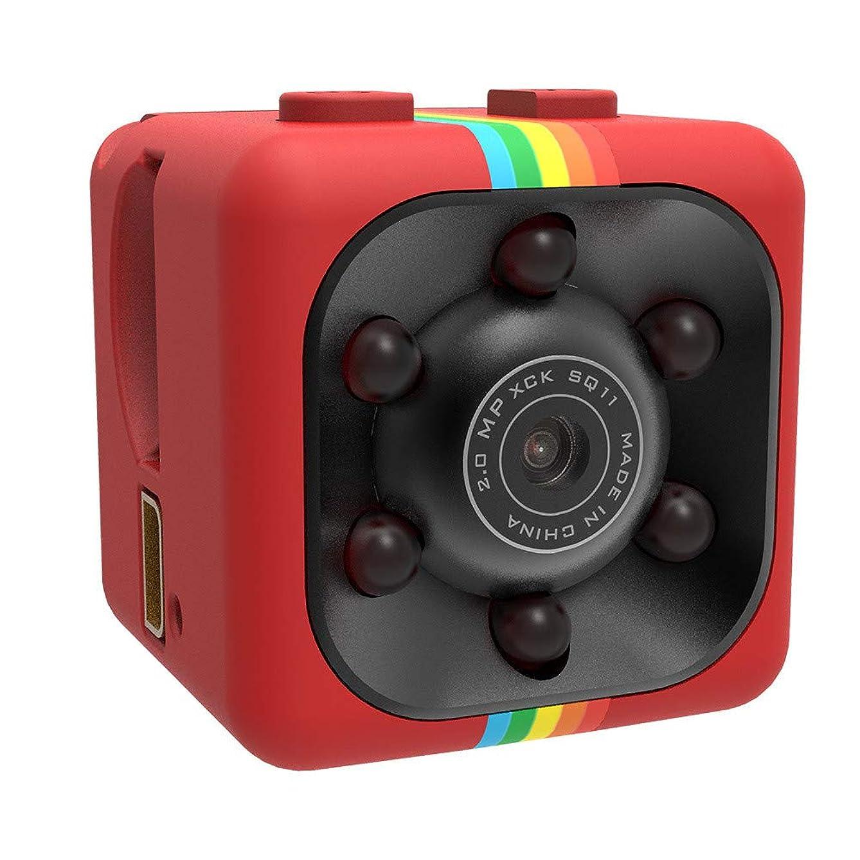 Finedayqi ? SQ11 Mini Full HD 1080P DV Sports Action Camera DVR Recorder Camera 32G TF Card (Red)