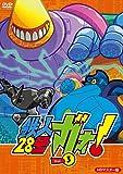 鉄人28号 ガオ!Vol.3[DVD]