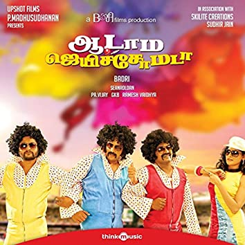 Aadama Jaichomada (Original Motion Picture Soundtrack)