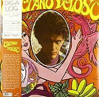 Caetano Veloso (Tropicalia) [12 inch Analog]