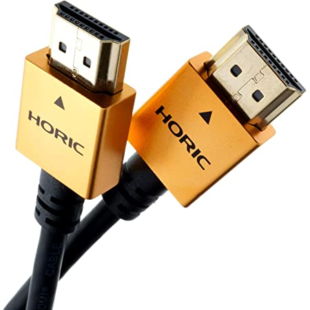 ホーリック HDMIケーブル 1.5m 【18Gbps 4K/60p HDR 3D】 ゴールド HDM15-422GD