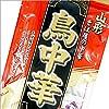 【メール便】みうら食品 蕎麦屋の中華 鳥中華 1箱 2袋(4食) 麺 山形 ご当地 ラーメン お取り寄せ