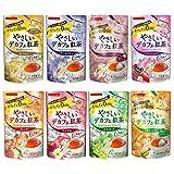 ティーブティック やさしいデカフェ 紅茶 ノンカフェイン フルーツシリーズ 8種セット 各1袋ずつ