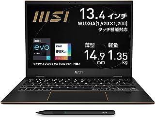【タッチ対応・薄型軽量】MSIビジネスノートPC SummitE13 1.35Kg i7 IrisXe 360度回転/13.4WUXGA/タッチ対応/16GB/512GB/Summit-E13FlipEvo-A11MT-202JP【Window...