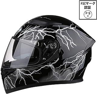 AIS R1-607 バイクヘルメット フルフェイス フリップアップヘルメット バイク ヘルメット 多色 PSC規格品 フルフェイスヘルメット ダブルシールド 雲止めシールド サンバイザー 多色 (稲光&クリアシールド, XXXL(64-65cm))