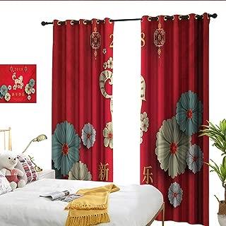 WinfreyDecor Year of The Dog Simple Curtain Floral Arrangement with Far Eastern Lunar Calendar Pattern 2018 New Year 70%-80% Light Shading, 2 Panels,W120 x L96