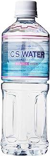 ICSWATER シリカ水 イクスウォーター 555ml×24本