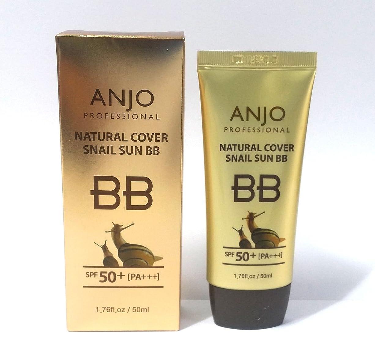 選挙クリック然とした[ANJO] ナチュラルカバーカタツムリサンBBクリームSPF 50 + PA +++ 50ml X 3EA /メイクアップベース/カタツムリ粘液 / Natural Cover Snail Sun BB Cream SPF 50+PA+++ 50ml X 3EA / Makeup Base / Snail Mucus / 韓国化粧品 / Korean Cosmetics [並行輸入品]