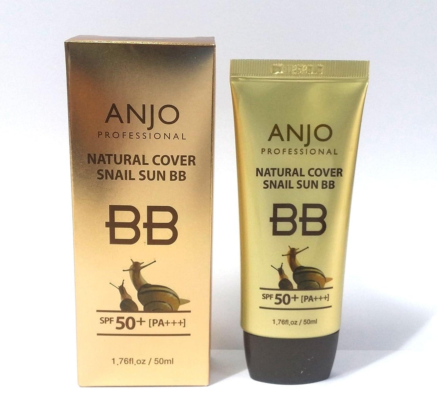 楕円形群集マラソン[ANJO] ナチュラルカバーカタツムリサンBBクリームSPF 50 + PA +++ 50ml X 3EA /メイクアップベース/カタツムリ粘液 / Natural Cover Snail Sun BB Cream SPF 50+PA+++ 50ml X 3EA / Makeup Base / Snail Mucus / 韓国化粧品 / Korean Cosmetics [並行輸入品]