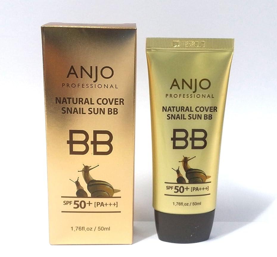 賛美歌引き算倒産[ANJO] ナチュラルカバーカタツムリサンBBクリームSPF 50 + PA +++ 50ml X 1EA /メイクアップベース/カタツムリ粘液 / Natural Cover Snail Sun BB Cream SPF 50+PA+++ 50ml X 1EA / Makeup Base / Snail Mucus / 韓国化粧品 / Korean Cosmetics [並行輸入品]