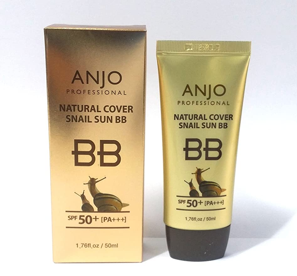 実り多い定規胚芽[ANJO] ナチュラルカバーカタツムリサンBBクリームSPF 50 + PA +++ 50ml X 1EA /メイクアップベース/カタツムリ粘液 / Natural Cover Snail Sun BB Cream SPF 50+PA+++ 50ml X 1EA / Makeup Base / Snail Mucus / 韓国化粧品 / Korean Cosmetics [並行輸入品]