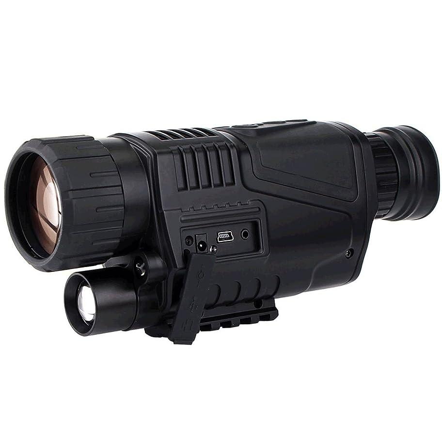 それによって極小薬を飲む1.5インチTFT LCDとカメラと5x40mm赤外線HDデジタルナイトビジョン単眼