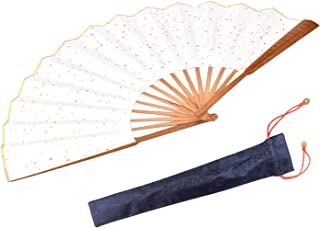 HONSHEN Folding Fan,Bamboo Xuan Paper Fans/Traditional Chinese Arts Folding Fan with a Fabric Sleeve for Calligraphy Paint...