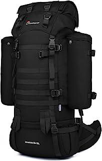 Mardingtop Sac à Dos Militaire 65/65 + 10L Sac à Dos Tactique avec Habillage Pluie pour Trekking/randonnée/Camping/Voyages...
