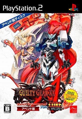 Guilty Gear XX Accent Core Plus (Append Edition)