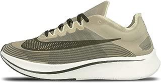 NikeLab Zoom Fly SP Shanghai Size 8 Men's US, Dark Loden, Size 8.0
