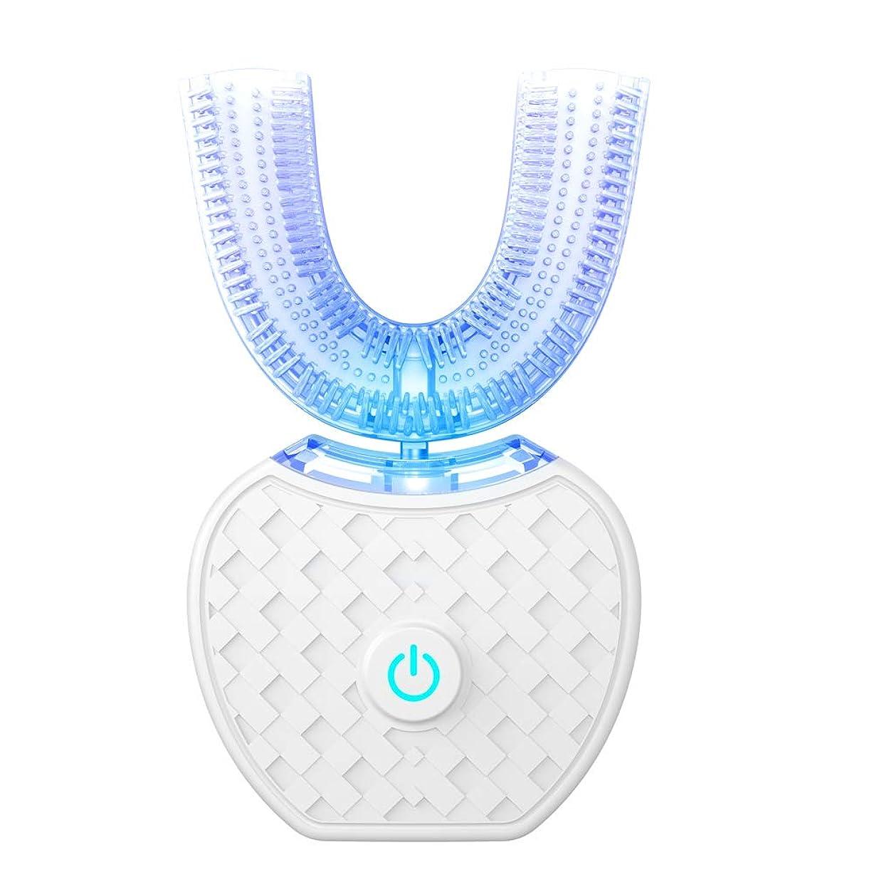 ルーチン取る発動機アップグレード 口腔洗浄器 デンタルケア 電動歯ブラシ ナノブルーレイ美歯 ワイヤレス充電 虫歯予防 U型 360°全方位 ホワイト